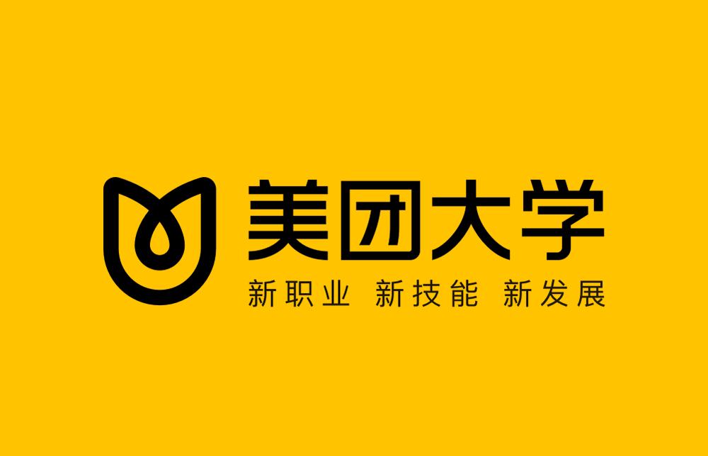 美团大学logo设计欣赏